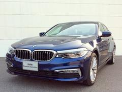 BMW523d ラグジュアリーACC 黒革 18AW 車線逸脱警告