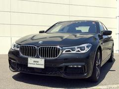 BMW740d xDrive Mスポーツ レーザーライトサンルーフ