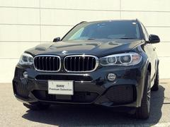 BMW X5xDrive 35d Mスポーツ 20AW Wサンルーフ黒革