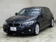 BMW118i Mスポーツコンフォート Pサポート LEDクルコン