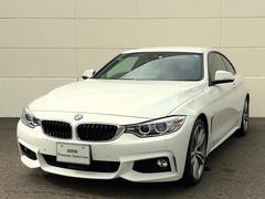 BMW428iクーペ Mスポーツ