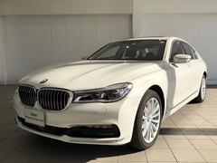 BMW740i リモートパーキングサンルーフ黒革 19AW