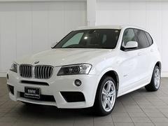 BMW X3xDrive 20i Mスポーツパッケージ 19AW
