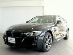 BMW320i xDriveツーリング Mスポーツ スタイルエッジ