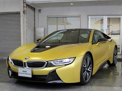BMWプロトニックフローズンイエロー限定4台レーザーライト20AW