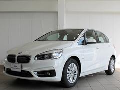 BMW218iアクティブツアラー ラグジュアリーコンフォートPKG