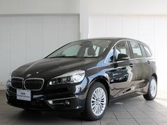 BMW218iグランツアラー ラグジュアリーAクルコンHUD黒革