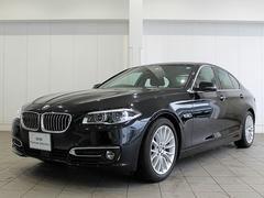 BMW523dラグジュアリーLEDヘッド黒革ACC18AW車線逸脱
