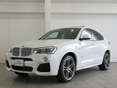BMW X4xDrive 35i Mスポーツ LEDヘッド SR 茶革