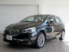 BMW218iアクティブツアラー ラグジュアリー 後期 黒革