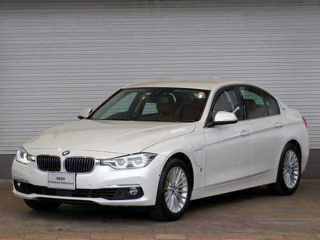 BMW 330eラグジュアリーアイパフォーマンス LEDヘッドライト 17インチアルミ パーキングサポート パッケージ コンフォートアクセス レザーインテリア 純正HDDナビ バックカメラ ETC 認定中古車
