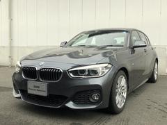 BMW120i Mスポーツ後期 AパーキングサポートPKG