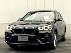 BMW X1sDrive 18iLEDライト 17AW Aトランク
