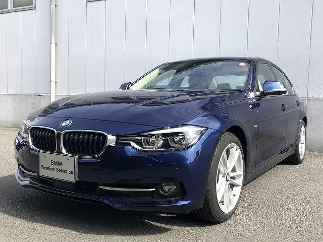 BMW 3シリーズ 320i スポーツ 白革 LEDライト HUD...
