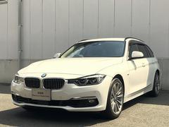 BMW340iツーリング ラグジュアリー ACC 黒革LEDライト