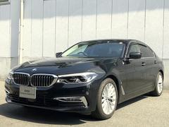 BMW530eラグジュアリーアイパフォーマンス コンフォートPKG