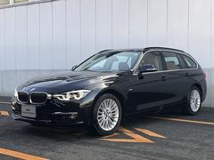 BMW318iツーリング ラグジュアリー