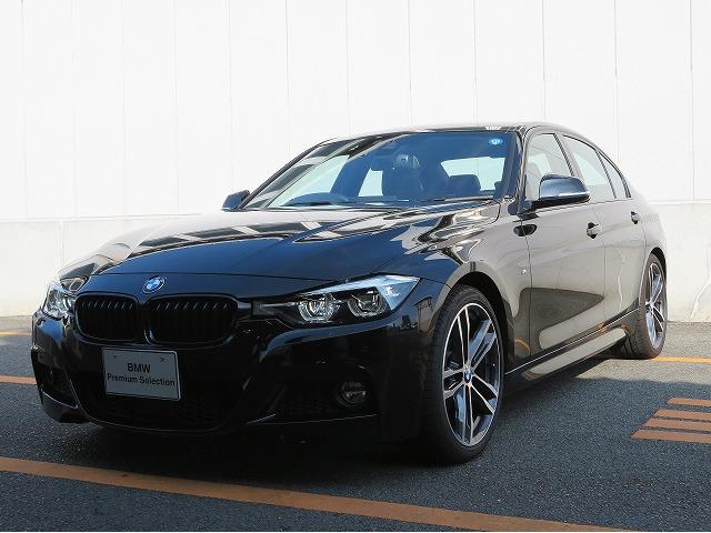 BMW 320i Mスポーツ エディションシャドー 黒革 19AW
