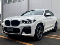 BMW X4xDrive 30i Mスポーツ WSR 茶革 20AW