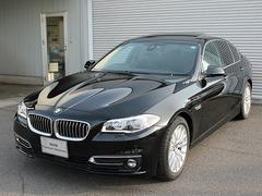 BMW523iラグジュアリー