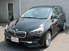 BMW218dグランツアラー ラグジュアリーLCIモデル黒革