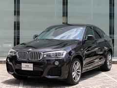 BMW X4xDrive 35i Mスポーツ サンルーフ 19AW 黒革