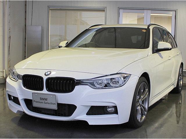 BMW 320dツーリング Mスポーツスタイルエッジ