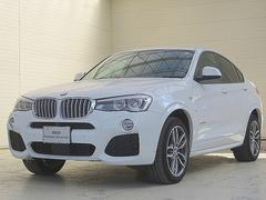 BMW X4 xDrive 28i MスポーツOPLEDライトOP19AW