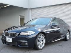 BMW528i Mスポーツパッケージ 6気筒モデル 黒革 18AW