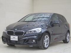 BMW218dアクティブツアラー Mスポーツ PサポートPKG