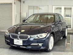 BMW320d ラグジュアリー ACC 茶革 車線逸脱警告Bカメラ