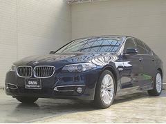 BMW523iラグジュアリー後期黒革18AWレーンディパーチャー