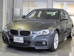 BMW320d MスポーツACC LEDライト 車線逸脱警告