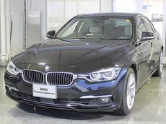 BMW330eラグジュアリー LEDライト アラウンドビュー