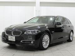 BMW528iツーリング ラグジュアリー LEDライト黒革 ACC