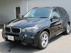 BMW X5xDrive35iMスポーツ7人乗りLEDライトWサンルーフ