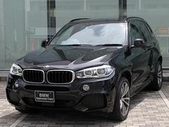 BMW X5xDrive35dMスポーツLEDライト20AWWサンルーフ