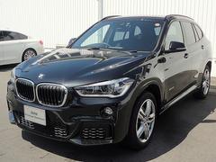 BMW X1sDrive 18i Mスポーツ 18AW オートトランク