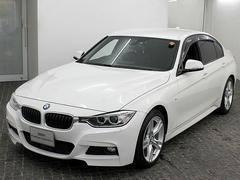 BMW320i Mスポーツ ACC 車線逸脱警告 スマートキー