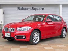 BMW118d スタイル タッチパネルナビ コンフォートPKG