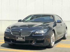 BMW650iグランクーペ Mスポーツパッケージ サンルーフ