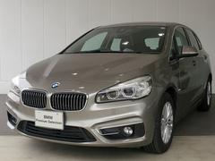 BMW218iアクティブツアラー ラグジュアリー黒革Pサポート
