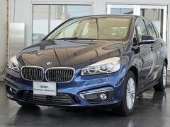 BMW218dアクティブツアラー ラグジュアリー ベージュ革