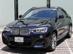 BMW X4xDrive 35i MスポーツLED19AW茶革Aクルコン