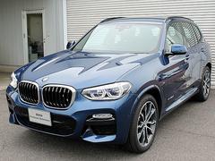 BMW X3xDrive20dMスポーツイノベーションPLED20AW