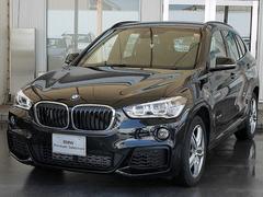 BMW X1sDrive 18i Mスポーツ18AWAクルコンHUD