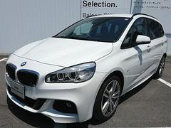 BMW218dグランツアラー MスポーツAクルコンHUD18AW