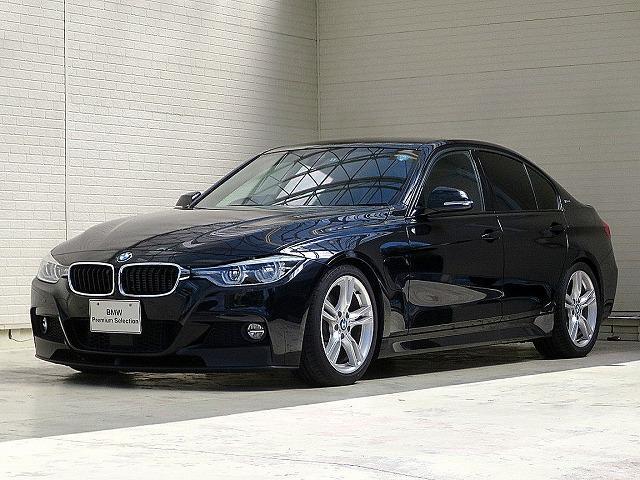 BMW 330e MスポーツLEDヘッドAクルコンレーンチェンジ