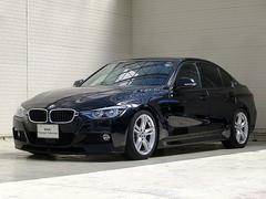 BMW330e MスポーツLEDヘッドAクルコンレーンチェンジ