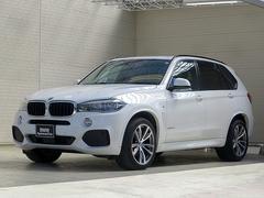 BMW X5xDrive 35d MスポーツOP20AWハーマンカードン